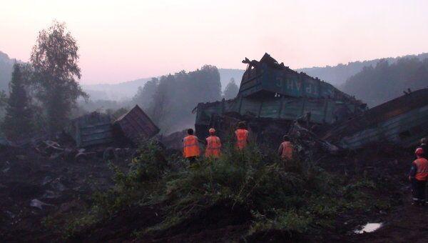 Крушение поездов в Челябинской области