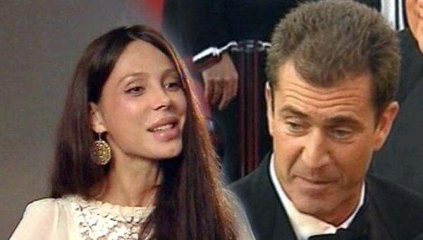 Оксана Григорьева рассказала о своих взаимоотношениях с Мэлом Гибсоном