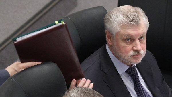 Экс-председатель Совета Федерации Сергей Миронов. Архив