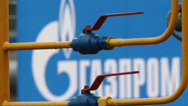 Газпром в 2013 г может добыть 541 млрд, а в 2014 - 548 млрд кубов газа