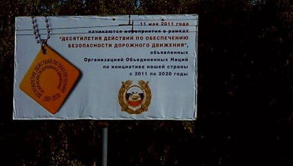 Плакаты в Вологде напоминают о ПДД и полезных специальностях