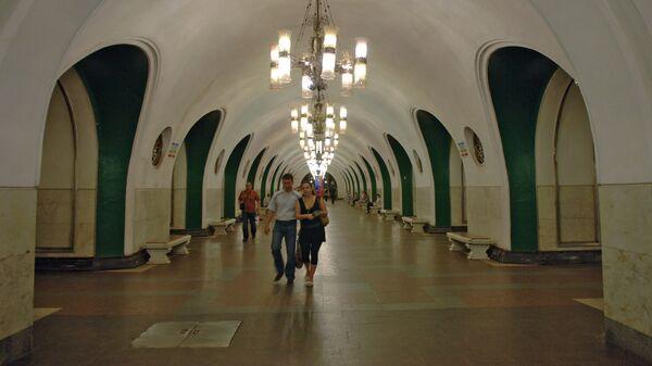 Станция метро. Архив