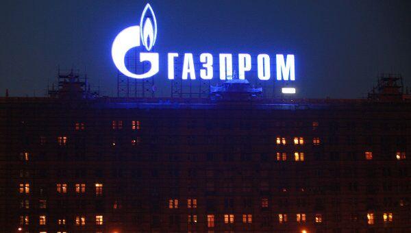 Реклама ОАО Газпром в Москве