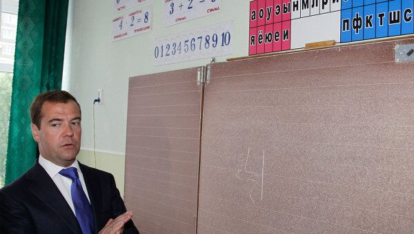 Посещение Дмитрием Медведевым общеобразовательной школы в Майкопе