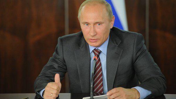 Премьер-министр РФ В.Путин встретился с представителями общественных организаций и обществ инвалидов