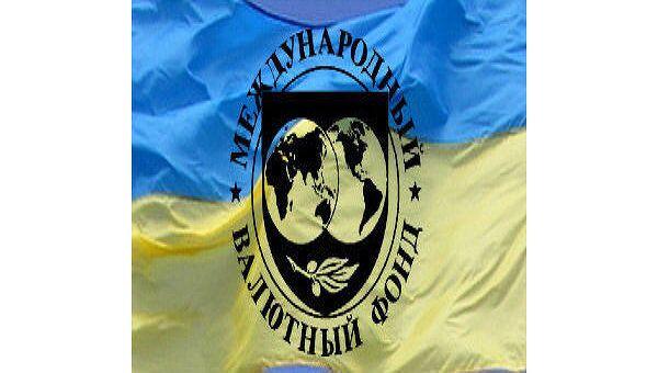 Украина, МВФ