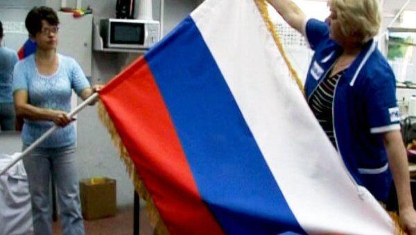 День флага России, или Как шьют триколоры для президента