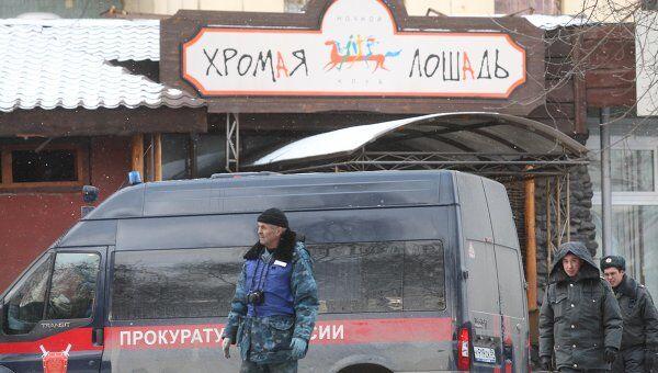 У кафе-бара Хромая лошадь в Перми, где произошел пожар