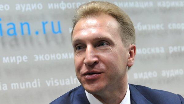 Игорь Шувалов. Архив