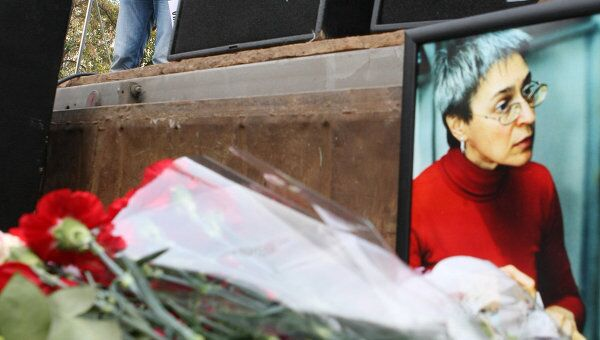 Митинг памяти журналистки Анны Политковской в Москве. Архив