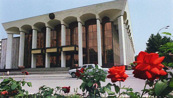 Зал Дружбы в Кишиневе