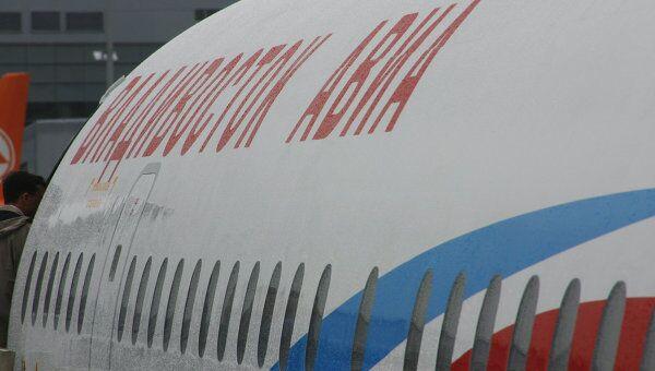 Авиакомпания Владивосток Авиа. Архив