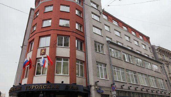 Здание Московской Городской Думы на Петровке