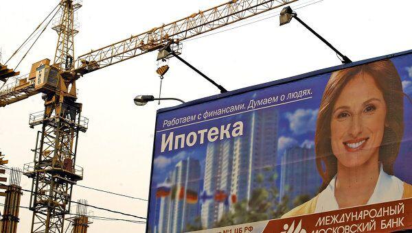 Ставки по ипотеке в течение года могут снизиться до 10-12% - Дворкович