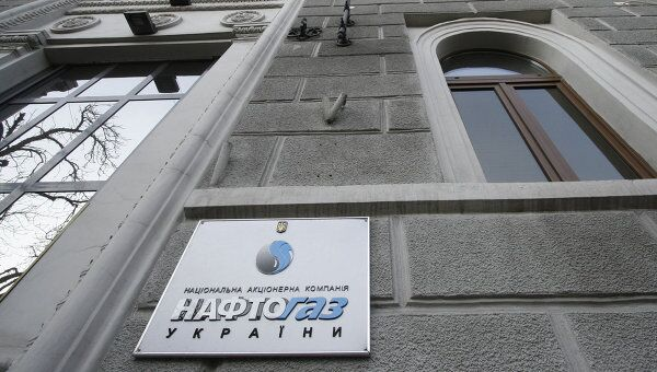 Центральный офис Нафтогаз Украины. Архив