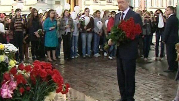 Сергей Собянин возложил цветы к памятнику жертвам Беслана
