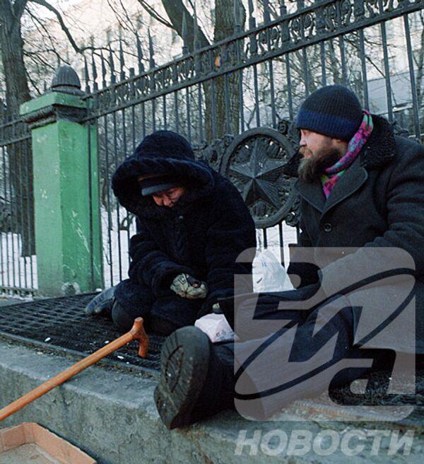 РИА Новости. Фото Владимира Вяткина