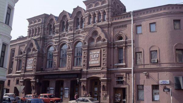 Здание Московского академического театра имени Владимира Маяковского