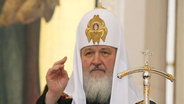 Восток и Запад должны быть равноправными партнерами - патриарх Кирилл