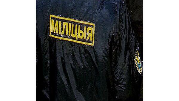 Белорусская милиция. Архив