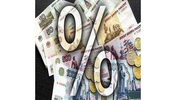 Минфин РФ прогнозирует профицит бюджета в 2011 году в 0,1-0,2% ВВП