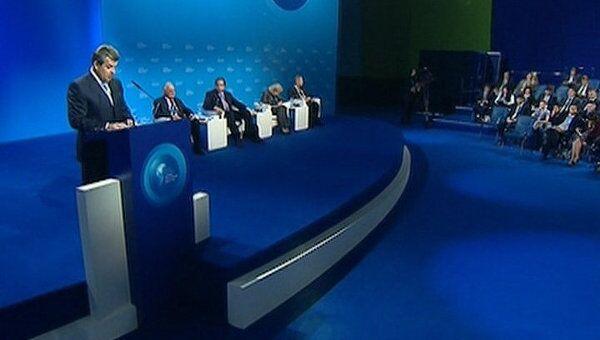 Мировой политический форум в третий раз стартовал в Ярославле