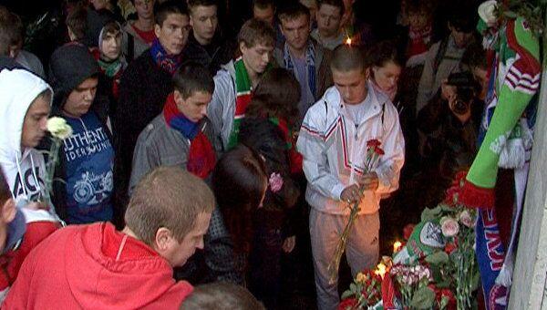 В Москве болельщики почтили память погибших хоккеистов Локомотива