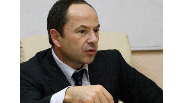 Сергей Тигипко. Архив