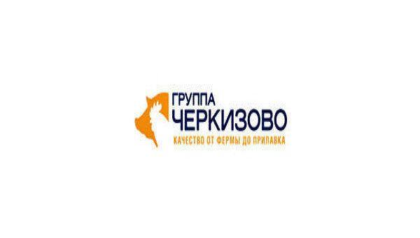Группа Черкизово договорилась о приобретении 100% акций Моссельпрома