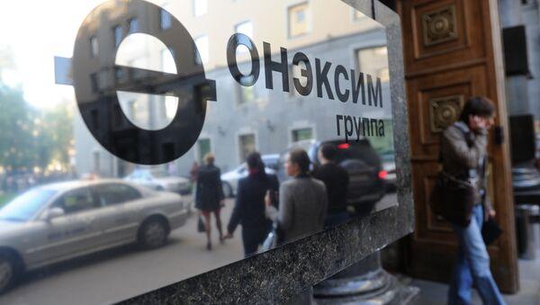 Офис Группы Онэксим. Архивное фото
