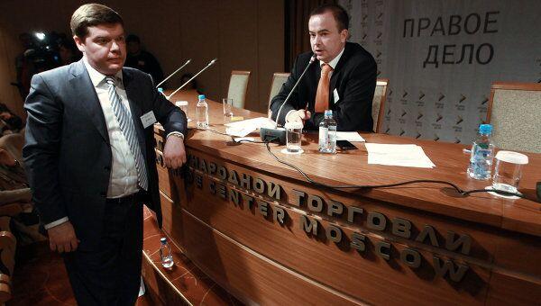 Съезд Правого дела в Центре международной торговли в Москве