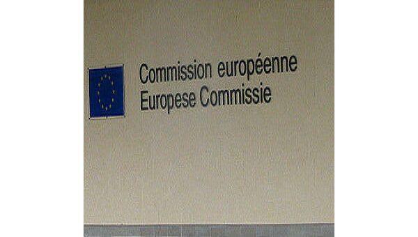 Штаб-квартира Еврокомиссии в Брюсселе