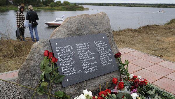 Траурные мероприятия на месте крушения самолета Як-42. Архивное фото