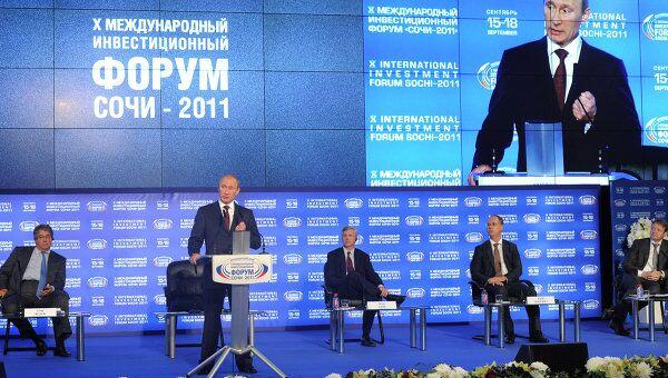Премьер-министр РФ В.Путин принял участие в инвестиционном форуме Сочи-2011