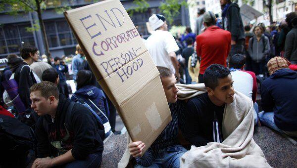 Демонстрации против финансового терроризма в Нью-Йорке