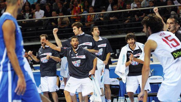 Испанские баскетболисты