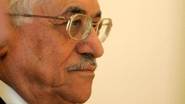Председатель Палестинской национальной администрации (ПНА) Махмуд Аббас. Архивное фото