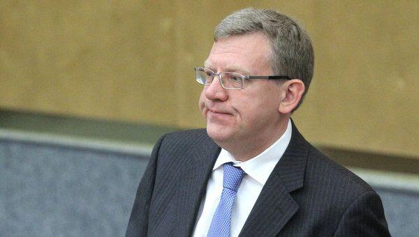 Министр финансов РФ Алексей Кудрин. Архив