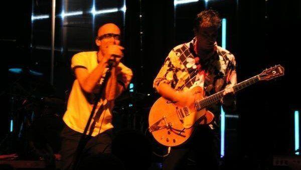 Группа R.E.M.