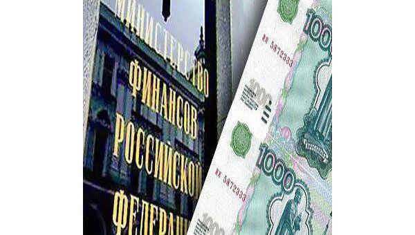 Минфин советует компаниям дождаться размещения евробондов - замглавы
