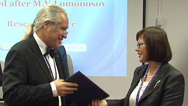 Первый исследовательский офис Университета Арктики открыли в России