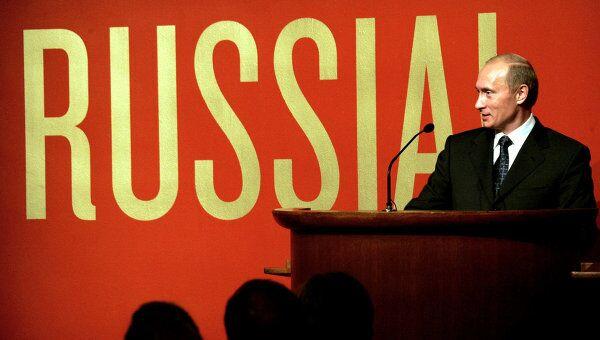 В.Путин на открытии выставки Россия!