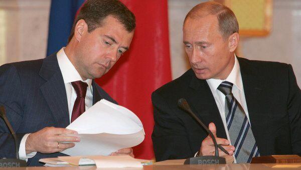 Дмитрий Медведев и президент России Владимир Путин. Архив