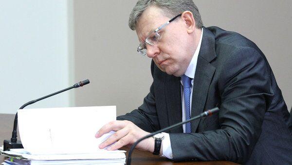 Кудрин готов работать на любой должности, способствующей реформам