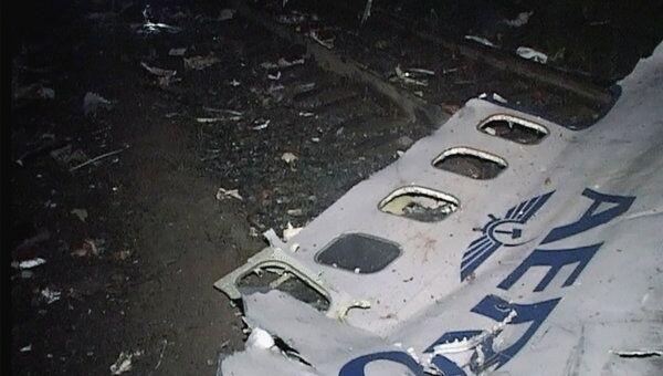 В Перми потерпел катастрофу пассажирский самолет Boeing-737