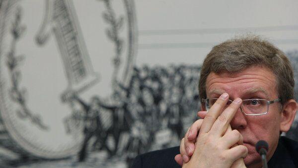 Министр финансов РФ Алексей Кудрин на финансовом форуме России