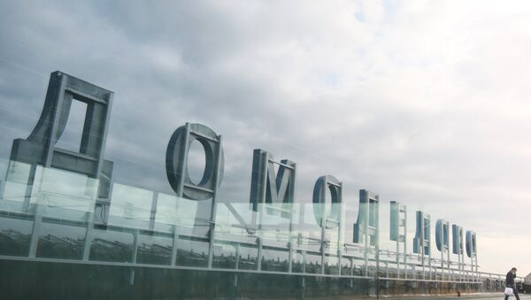 Московский международный аэропорт Домодедово. Архив