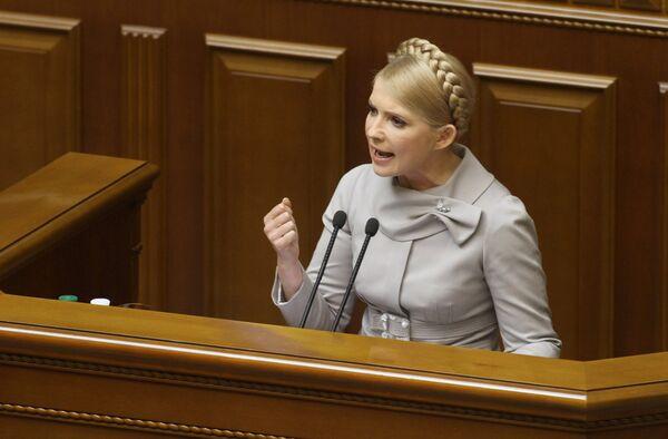 Юлия Тимошенко в парламенте Украины. Архив
