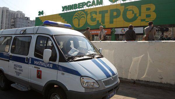 Супермаркет Остров на улице Шипиловской в Москве, где Евсюков расстрелял людей