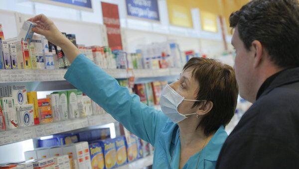 Продажа противовирусных препаратов в аптеках. Архив